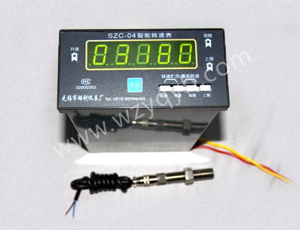 SZC-04 /SZC-04B型系列智能转速表